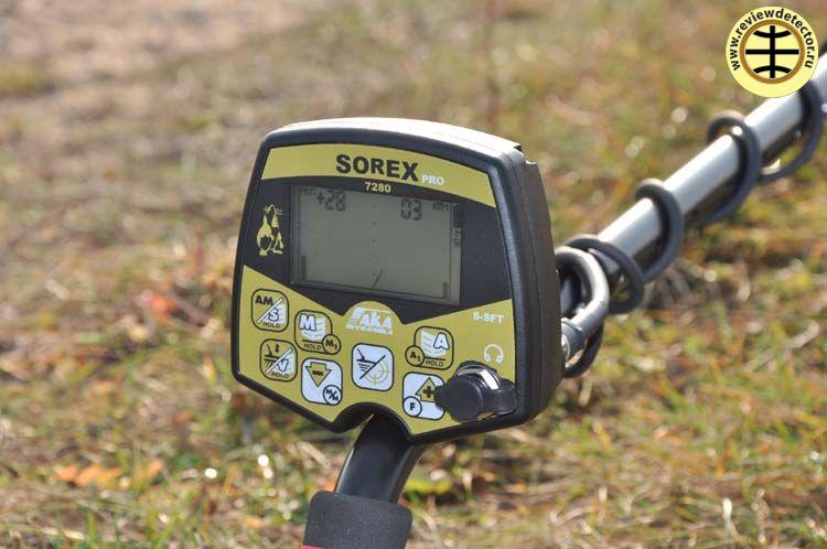 Ака sorex 7280 pro.