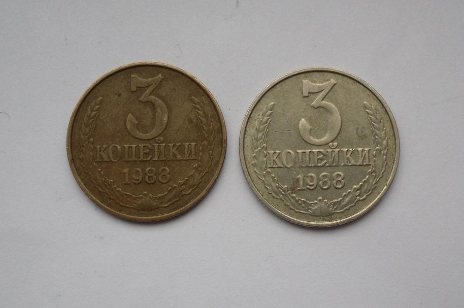 Монета 5 копеек 1961 года стоимость и разновидности
