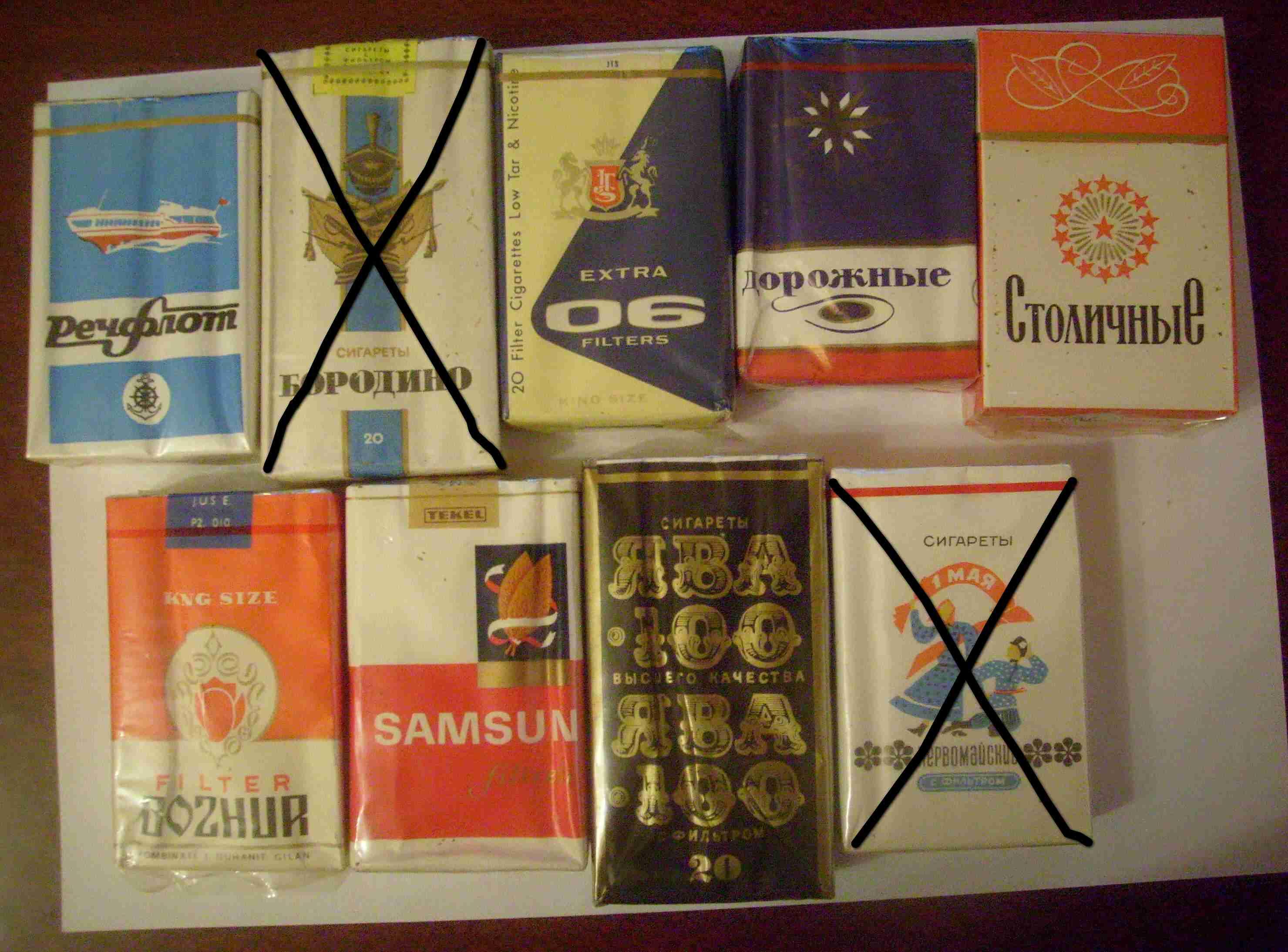 сигареты галант фото крыше спб подарит